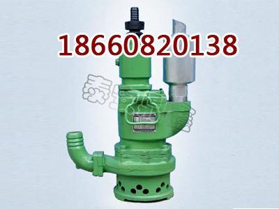 供应QYW25-45矿用潜水泵