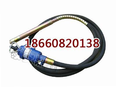 供应FRZ-50风动振动器矿用振动棒