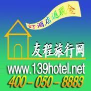 供应广州国泰宾馆-110届广交会时间-2011年10月琶州展会