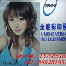 【最低价格-直接在材料上打印】亚克力相片打印机13798516221批发