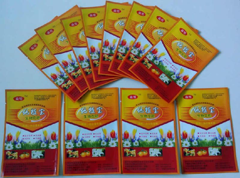 色食品标���(9�d_供应山色食品袋厂食品包装袋
