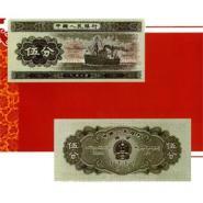 第二套人民币伍分轮船图片
