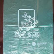 供应PE服装塑料袋PE高压袋