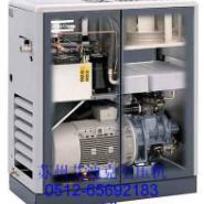 供应苏州ATLAS螺杆式空气压缩机