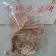 香脆花生饼图片