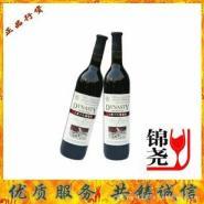 王朝葡萄酒干红2002酒的图片