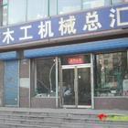 回收销售国内台湾进口二手木工机械,回收双面刨.单片锯.砂光机等图片