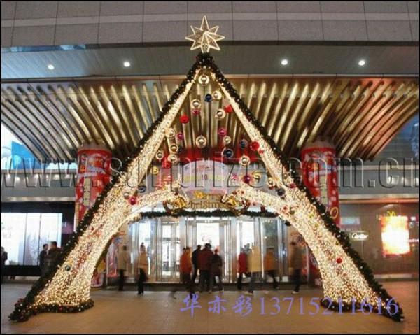 圣诞节活动策划 美发店圣诞节活动策划 圣诞节活动策划方案