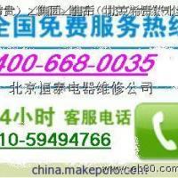 北京荣事达油烟机售后电话((客))((服))北京荣事达油烟机售后 图片 效果图