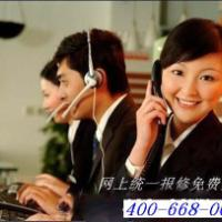 千朗大明)穿越≥∫维修≥(北京千朗大明油烟机售后服务电话) 厂家 图片 效果图