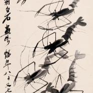 近现代字画大师作品征集中图片