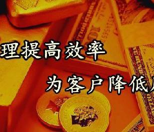 汩罗东本白银最低多少钱图片