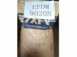 日本天价�y�Z[n��_供应epdm日本三井化学8551n 塑胶原料