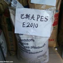 特价供应塑料原料PES