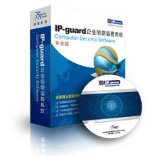 内网监控软件