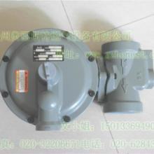 供应ITRON低压阀B34S燃气减压阀