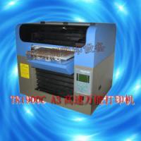 杭州易拉扣易拉得LOGO印刷机