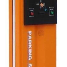 供应全国小区停车场专用票箱