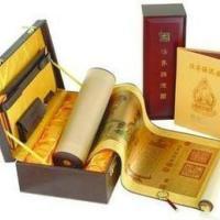 木质高档礼品盒