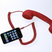 环保手机话筒-中国孕妇儿童指定用品