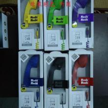 防辐射手机耳机蓝牙耳机环保听筒复古大话筒手机防辐射环保手机听筒