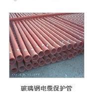 供应电线电缆管