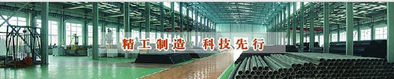 宁波鑫豪物资有限公司