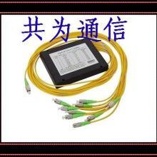 供应PLC1分16分支光分路器