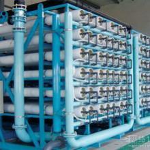南阳生物化工制药厂水处理设备