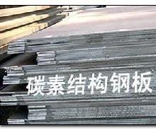 舞钢/安钢Q245R现货  舞钢中厚板  锅炉容器板现货