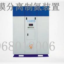 供应上海膜分离制氮装置,浙江膜分离制氮装置,杭州膜分离制氮装置批发