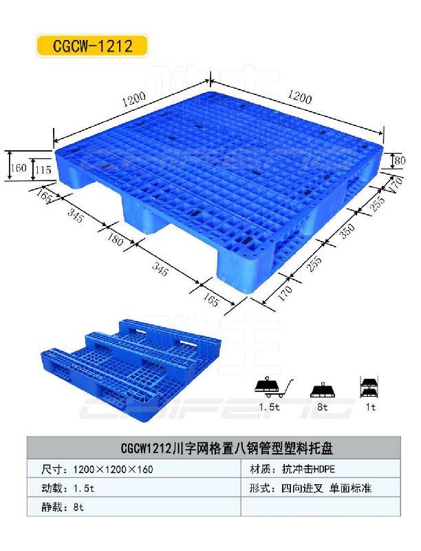 供应100全新材料内置钢管系列塑料 川字网格1212
