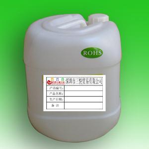 模具清洗剂洗涤溶剂金属清洗剂图片