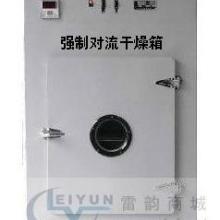 供应高质量强制对流空气干燥箱批发