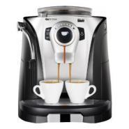 供应Saeco咖啡机ODEAGO
