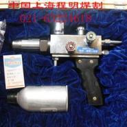 F102镍基合金粉末2公斤/瓶图片