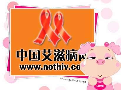 ... 艾滋病晚期症状_艾滋病早期红斑图片_女性艾滋病