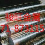 供应X30Cr13X20Cr13不锈钢棒材