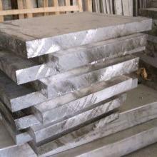 供应铝板材