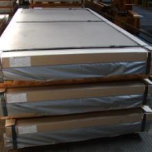 6063-T5铝板材,浙江铝板材,铝板材供货商,铝板材多少钱