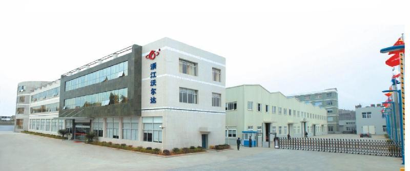 浙江沃尔达暖通科技有限公司简介