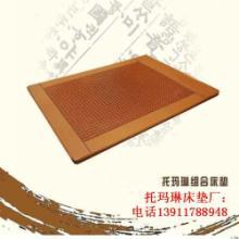 供应电气石保健床垫托玛琳保健床垫图片
