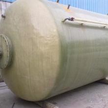 供应玻璃钢立卧式贮罐储罐 广州玻璃钢立卧式贮罐储罐图片