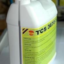 供应回流焊高温链条油/TCS-3670-118高温油图片