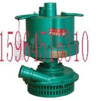 供应FWQB7030潜水泵涡轮潜水泵