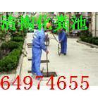上海静安区玉佛寺抽粪公司64975939酒店抽污水池清洗批发