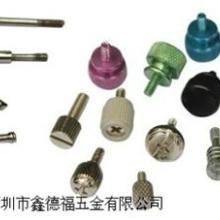 大量供应滚花螺钉GB834、GB835、GB836、GB839  滚花平头螺钉