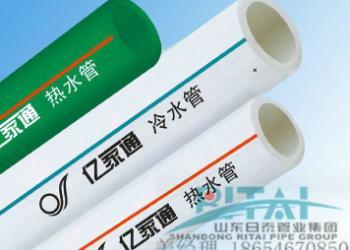 PPR给水管材管件图片