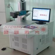 供应自行车铝顶盖激光打标机加工南京激光打标机直销江阴打标厂家
