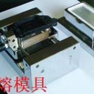 超声波夹具图片